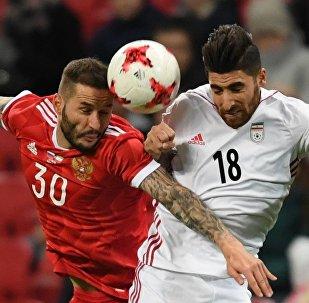 伊朗球星:俄羅斯為舉辦高水平世界杯比賽做好了充分準備