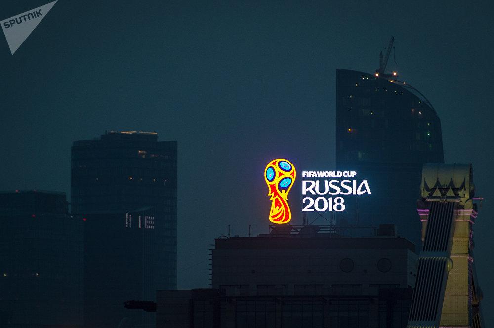 俄罗斯世界杯将于2018年6月14日至7月15日在莫斯科、加里宁格勒、圣彼得堡、伏尔加格勒、喀山、下诺夫哥罗德、萨马拉、萨兰斯克、顿河畔罗斯托夫、索契和叶卡捷琳堡举行
