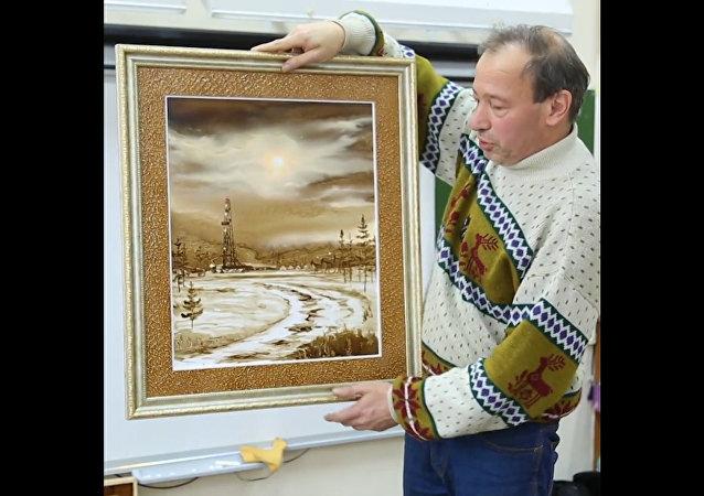 俄羅斯開設世界上首所石油繪畫學校