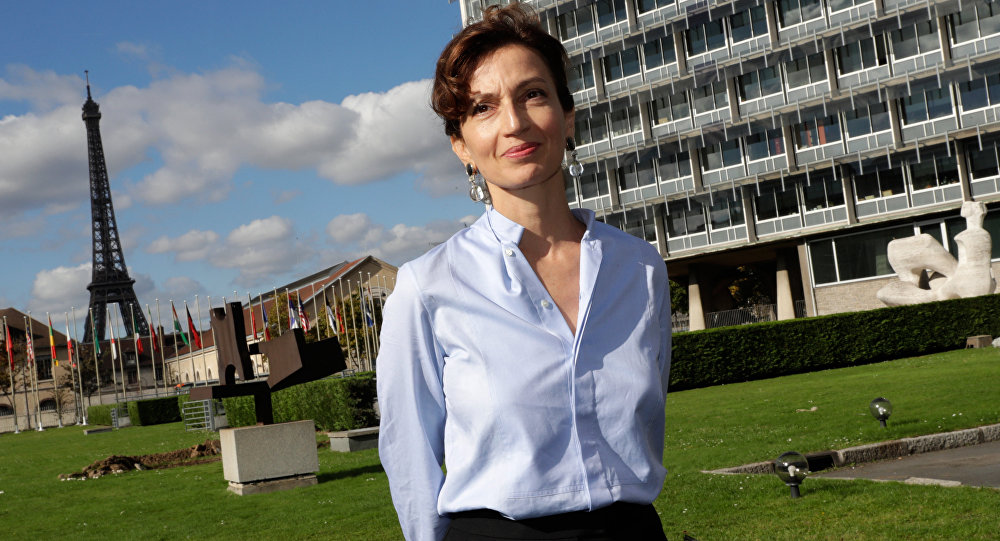 法国文化部前任文化部长奥黛丽∙阿祖莱被选为联合国教科文组织总干事