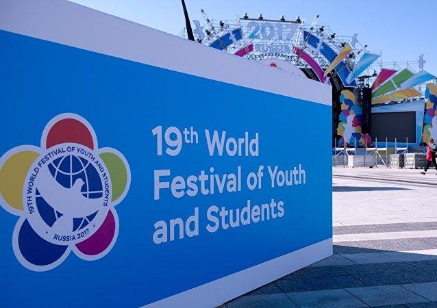 普京将在索契举办的世界青年大学生联欢节开幕式上发言