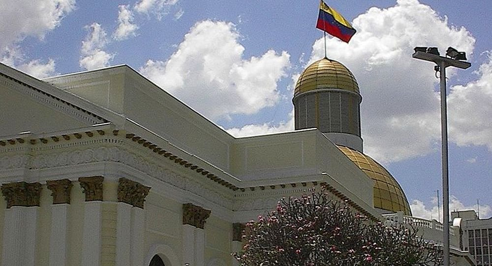委內瑞拉議會
