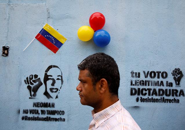 """委外交部:""""利马集团""""推动委内瑞拉政变"""