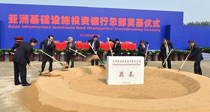 中國借亞投行提升在阿富汗和解中的角色