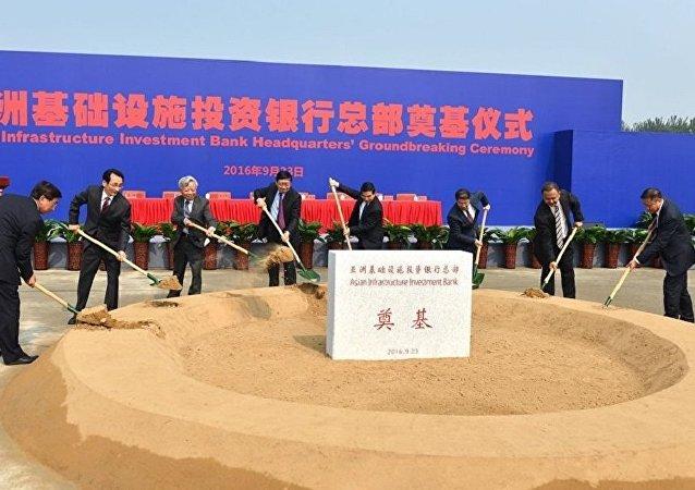 中国借亚投行提升在阿富汗和解中的角色