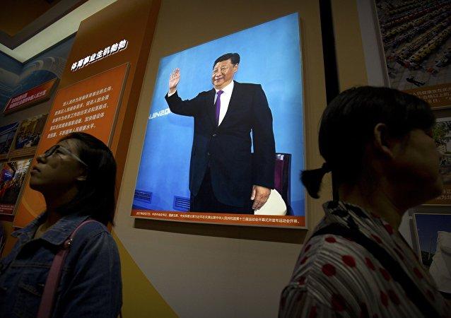 俄媒:习近平思想写入中共党章