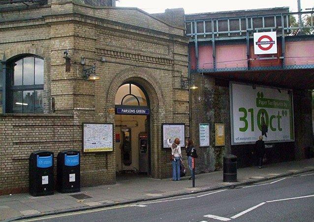 伦敦帕森格林(Parsons Green)地铁站