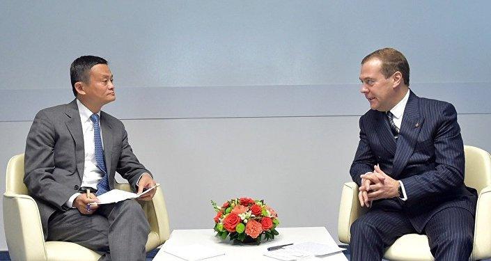 梅德韦杰夫与马云探讨阿里巴巴在俄市场发展前景