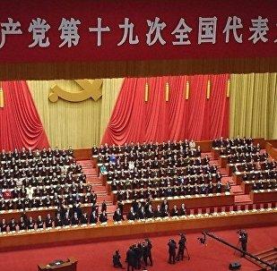 浙江省纪委书记:浙江监察体制改革取得重要进展