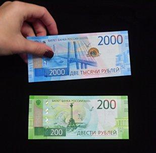200和2000卢布的新钞