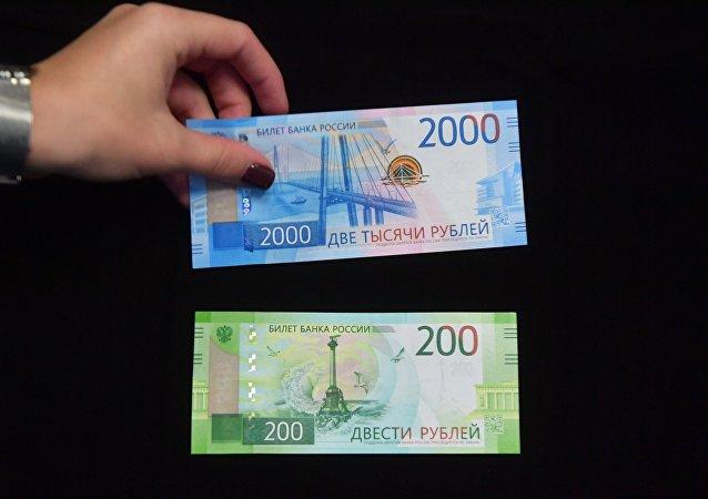 2000和200卢布纸币