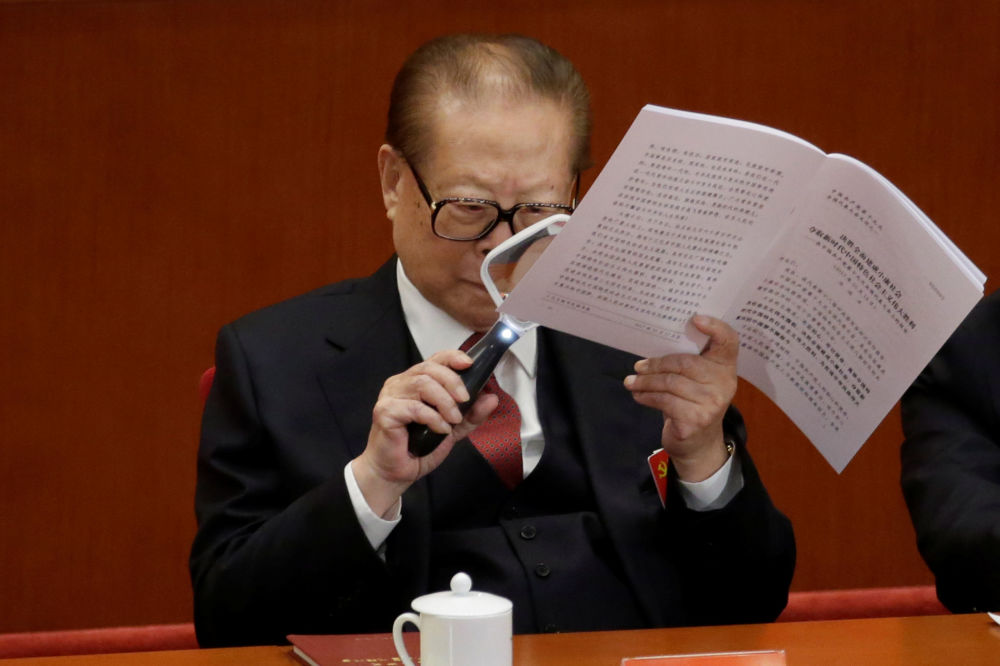 前國家主席江澤民出席十九大開幕式