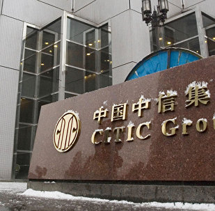 A man walks outside the headquarters of the CITIC Group in Beijing