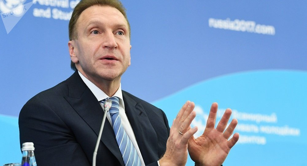 俄联邦第一副总理舒瓦洛夫