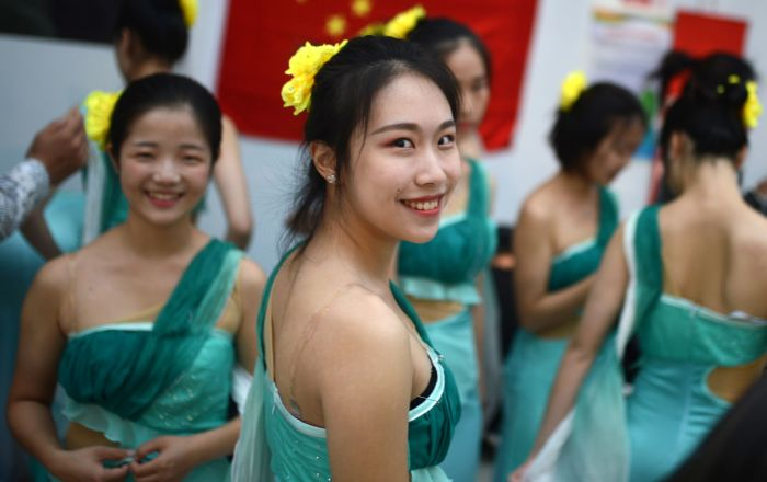 第19屆世界青年大學生聯歡節