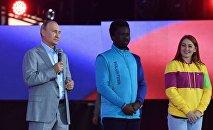 普京在索契舉行的世界青年聯歡節上致辭