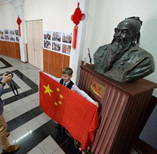 俄中教育領域合作