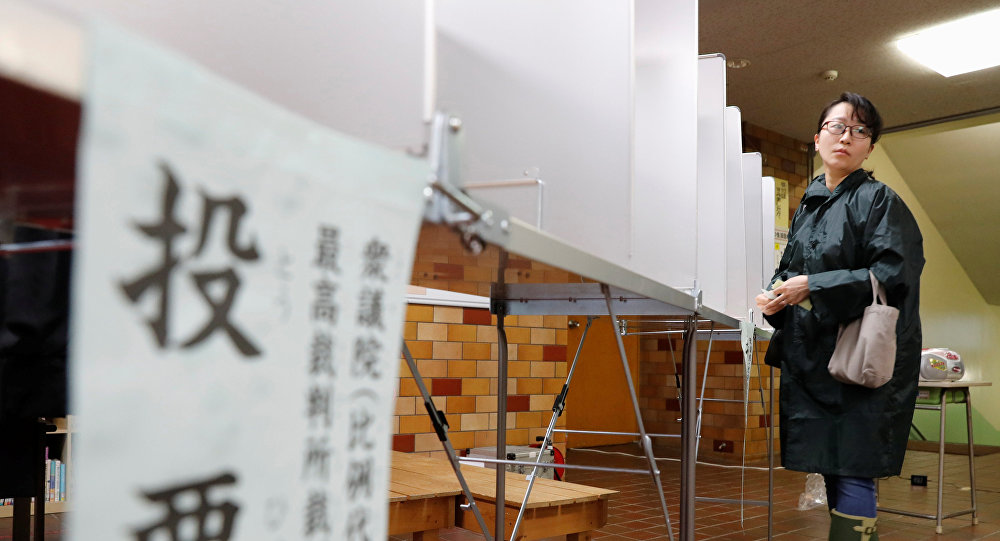 日本国会选举