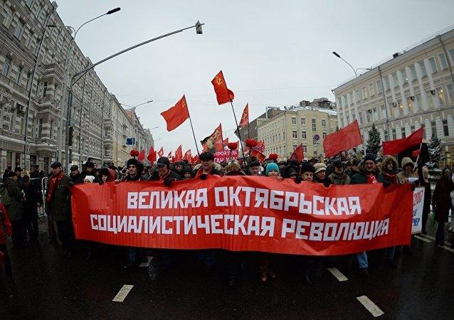 十月革命纪念