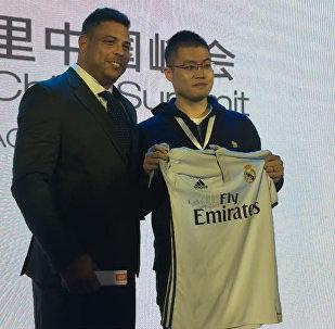 皇家马德里在中国北京公布俱乐部商业战略