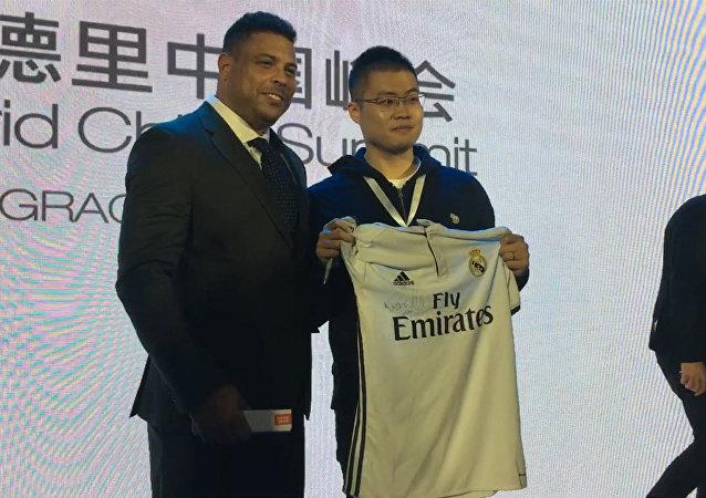 皇家馬德里在中國北京公佈俱樂部商業戰略