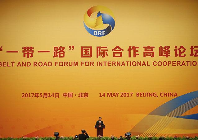 专家认为,尽管四国中没有一个国家支持中国的一带一路倡议,但也无法阻碍该倡议的实施。一带一路倡议可能会成为欧亚地区某种地缘战略倡议