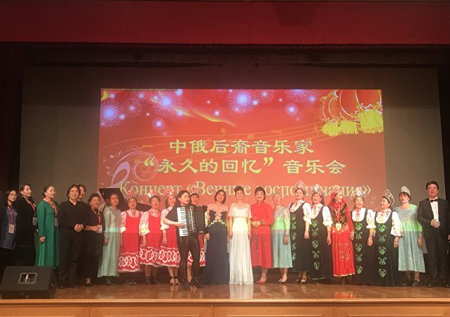 中俄混血婚姻家庭後代的節日音樂會