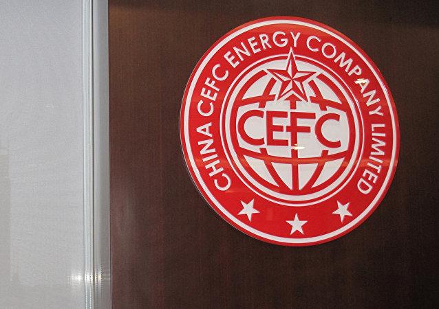 中国华信能源公司
