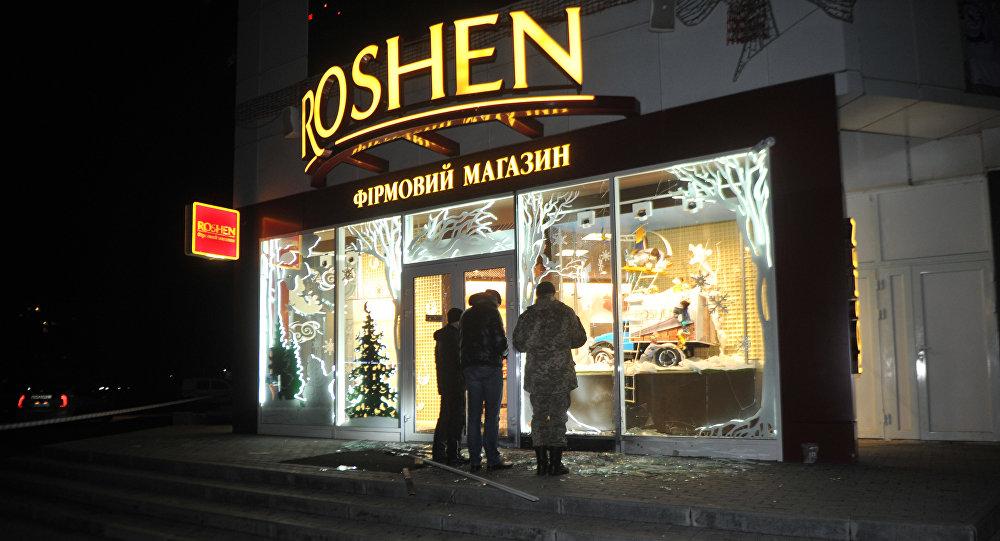 """""""如胜""""(Roshen)糖果店"""