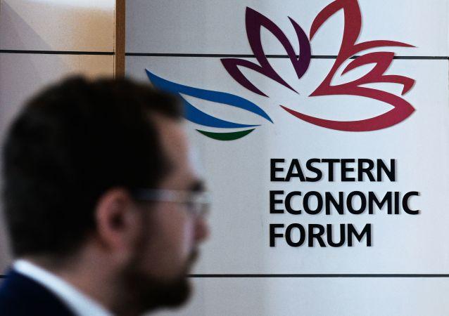 2018年东方经济论坛上将推介俄远东地区第一座摩天大厦项目
