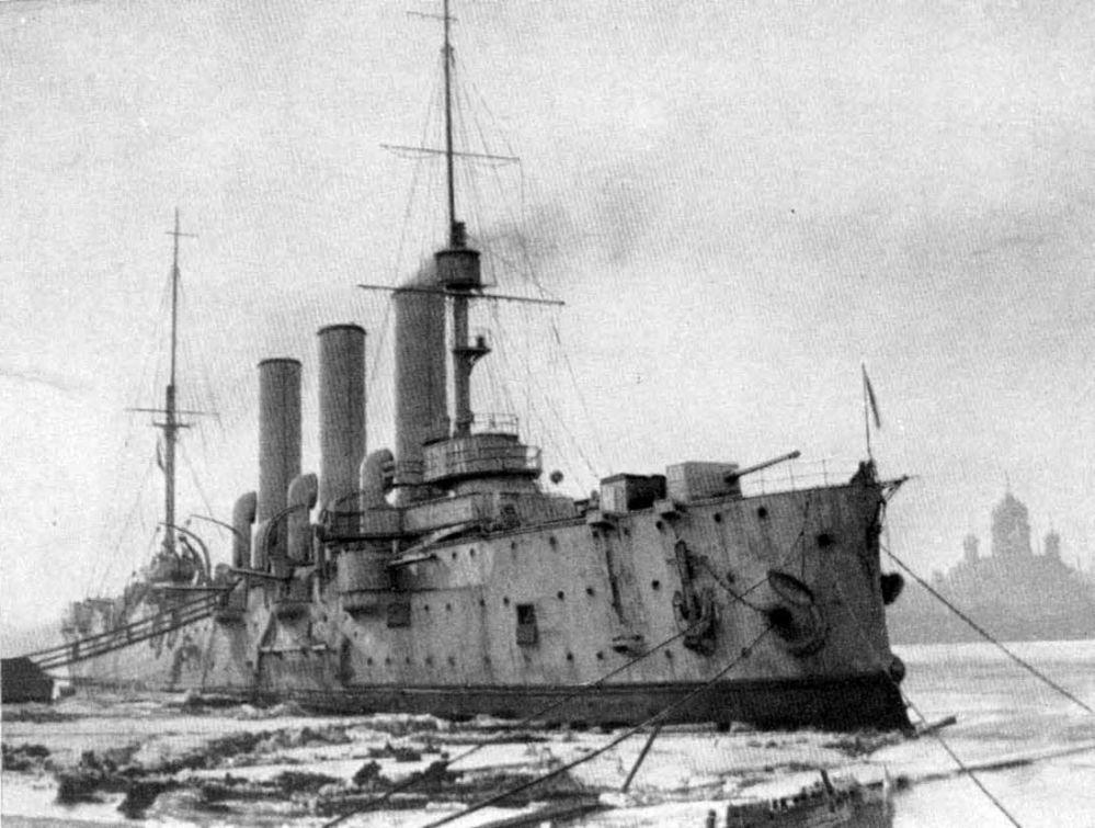 阿芙羅拉號巡洋艦