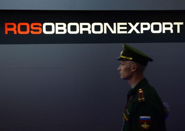 俄国防出口公司标识