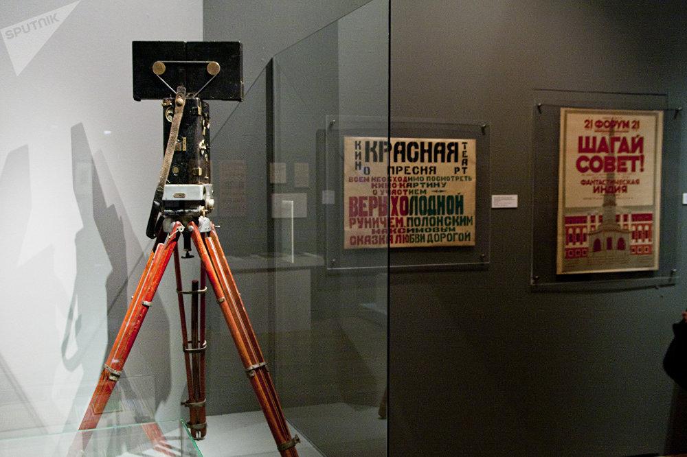 革命后艺术的发展,电影艺术。