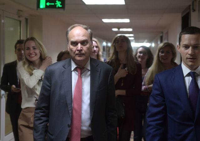 俄驻美大使:俄美强力人员的沟通问题将是双方部长级会晤的议题