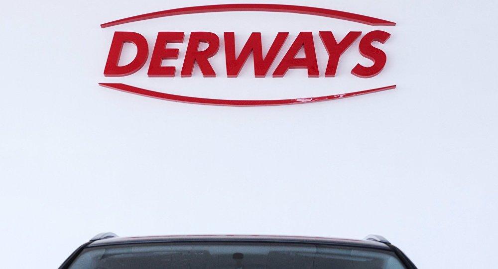 俄罗斯境内组装不同中国品牌汽车的Derways公司