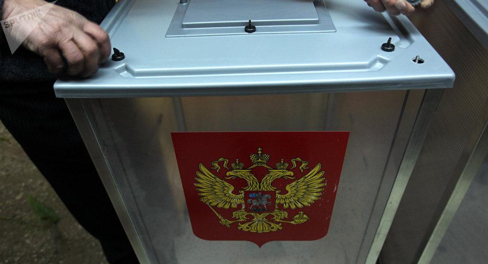 俄羅斯總統選舉