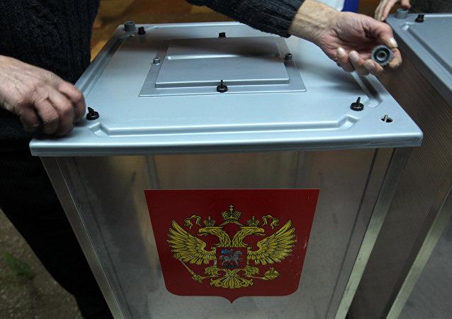 俄罗斯总统选举