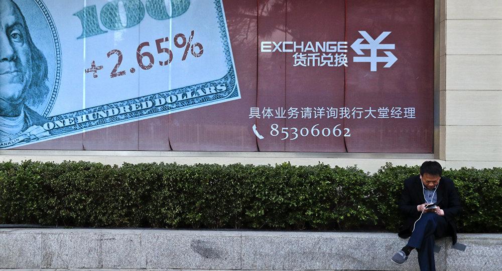 确实,外国银行在中国银行总股本中所占比例在逐渐下降。截止2016年年末,外国银行仅拥有2.9万亿人民币(占所有银行股本的1.26%),创2006年以来放松对外国银行管理之最低。