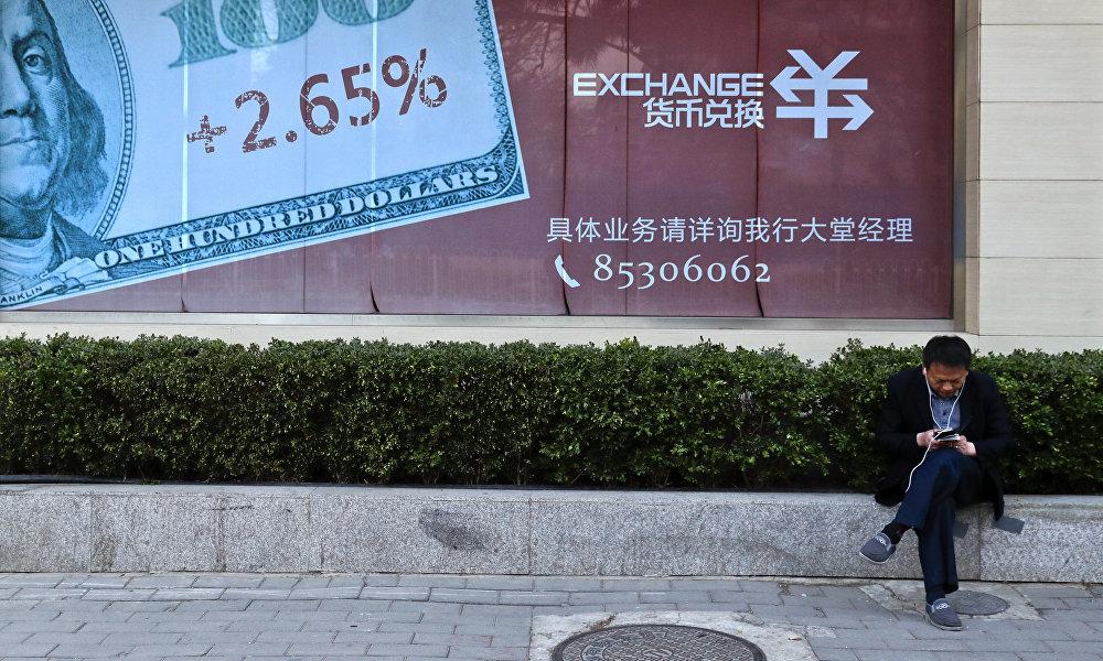 確實,外國銀行在中國銀行總股本中所佔比例在逐漸下降。截止2016年年末,外國銀行僅擁有2.9萬億人民幣(佔所有銀行股本的1.26%),創2006年以來放鬆對外國銀行管理之最低。