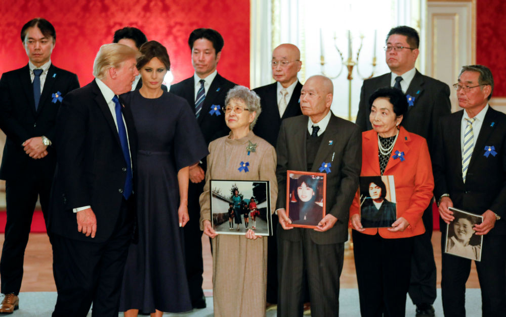 美國總統唐納德·特朗普和第一夫人梅拉尼婭在訪問日本東京期間