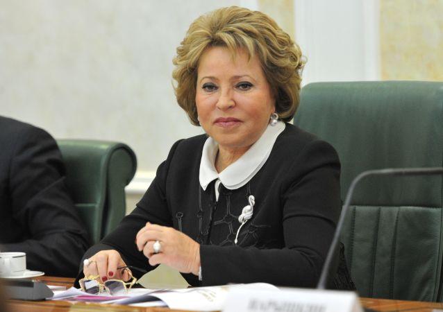 俄联邦委员会主席:乌俄断交或将成为乌克兰人民的灾难