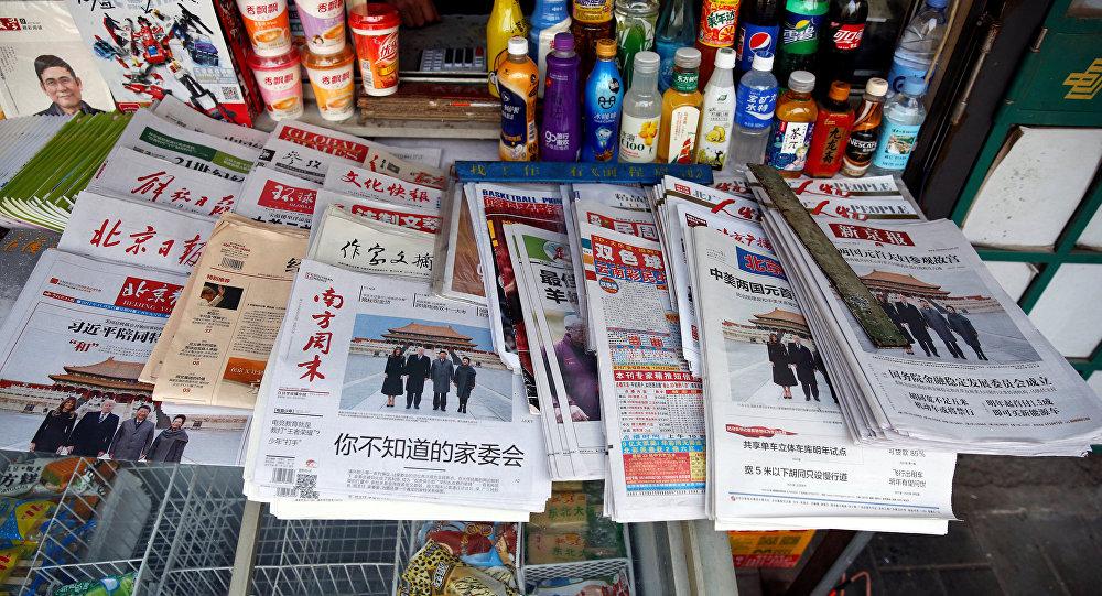中国呼吁美国扩大相互开放 化解两国贸易摩擦和矛盾