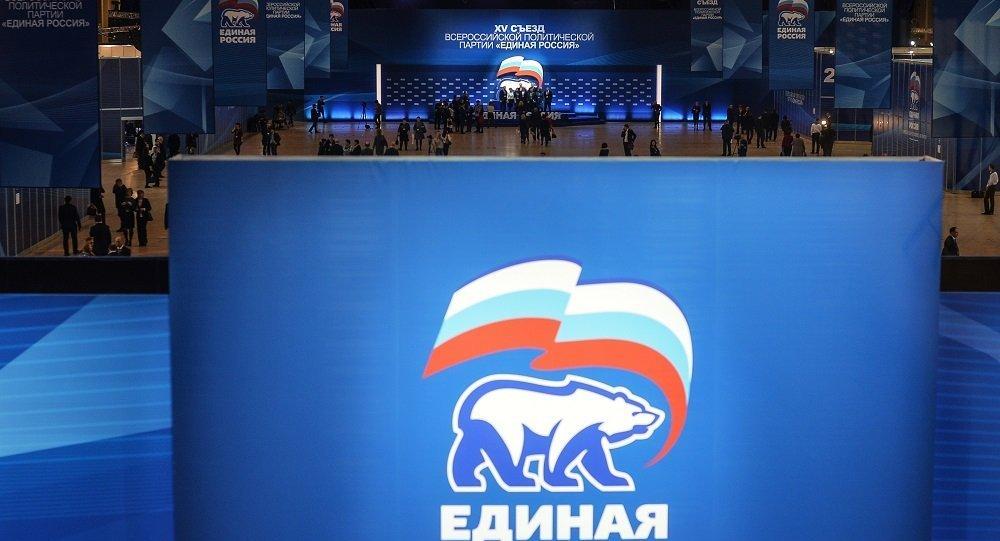 统俄党党代会将于12月22日在莫斯科举行