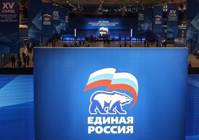民調:半數俄公民打算在國家杜馬選舉中投票給統俄黨