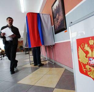 俄罗斯人期待着普京的总统提名决定