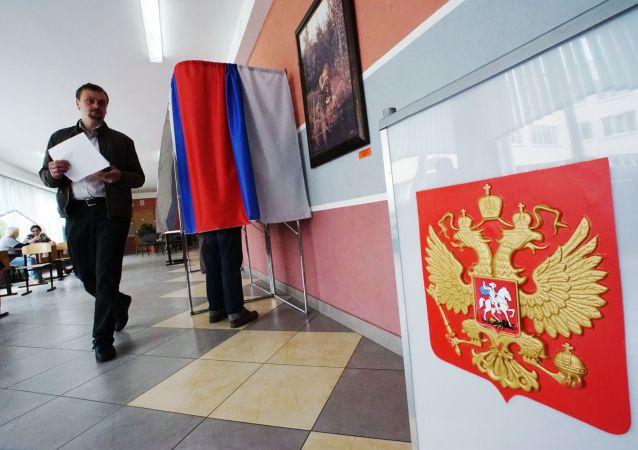 普京總統認為美想為俄2018年總統選舉製造問題