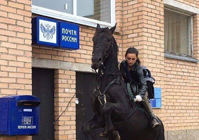 骑马送件的24岁邮递员姑娘玛丽亚·鲁布佐娃