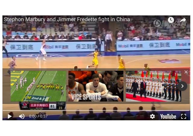 美国篮球运动员在中国的比赛中撕打起来