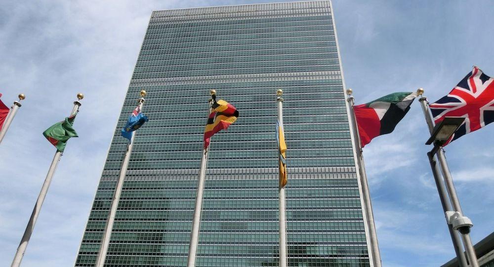 纽约联合国总部