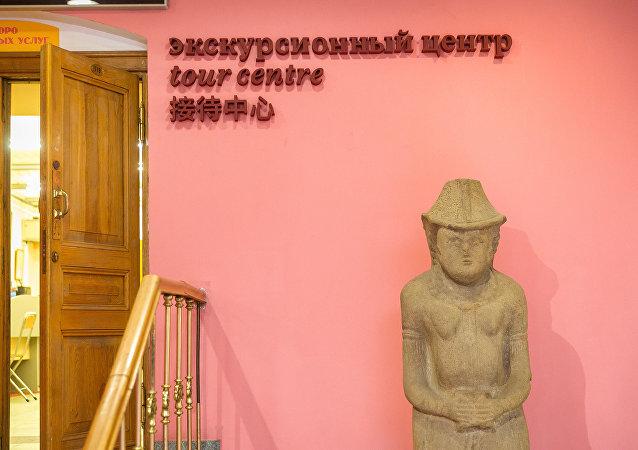 俄罗斯国家历史博物馆指示牌增加中文标注